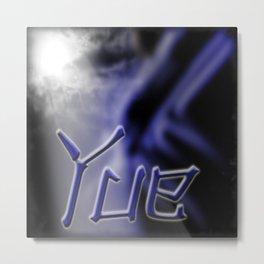 Yue's Light Metal Print