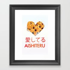 I love you /Aishiteru  Framed Art Print