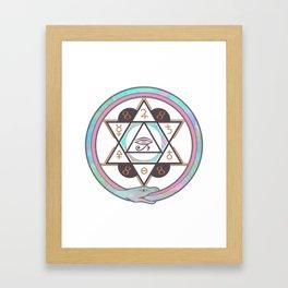 Archaic 3 Framed Art Print