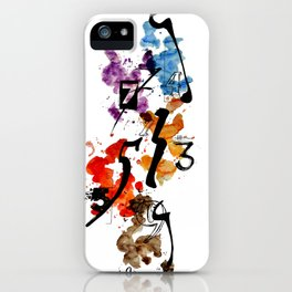 Typographic Number illustrations, watercolor,  3,4,5,7,9 by carographic iPhone Case
