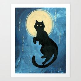 Void Cat Art Print