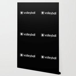 Volleyball (Grey) Wallpaper