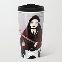 Voor Gerard Metal Travel Mug