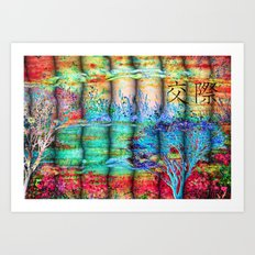 ABSTRACT - Friendship Art Print