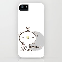"Peter and Mimi ""Hideous"" iPhone Case"