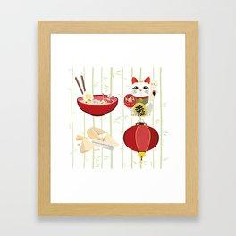 japanese Framed Art Print
