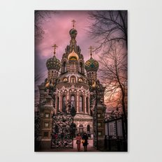 Savior on the Spilled Blood Canvas Print