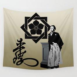 Ryoma Wall Tapestry
