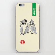 Owl - Kyu Tae Kim iPhone & iPod Skin