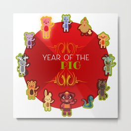 Chinese Zodiac - Year of the Pig Metal Print