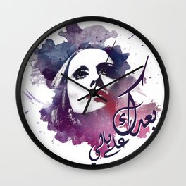 Baadak Ala Bali (You're still on my mind) - Fairuz Wall Clock