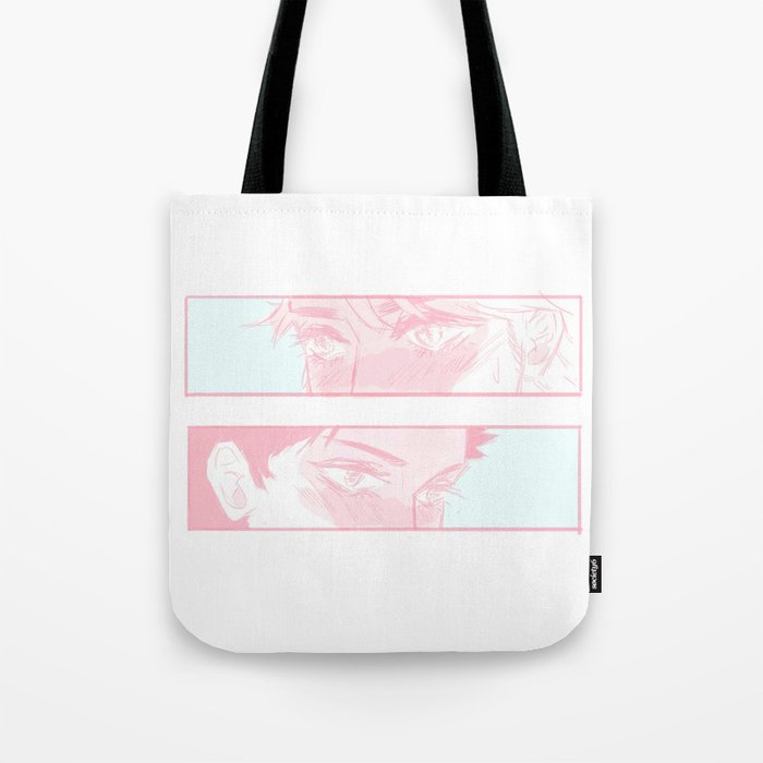 """i like you."" Tote Bag"