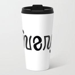 REVERSE ambigram Travel Mug