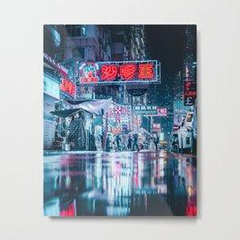 Mong Kok Reflections Metal Print