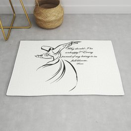 Every Parcel Of My Being Is In Full Bloom Rumi Quote Rug