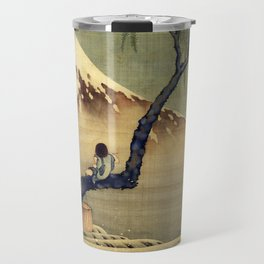Katsushika Hokusai Boy Viewing Mount Fuji Travel Mug