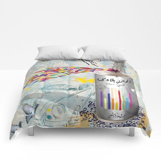 Sprayed Comforters