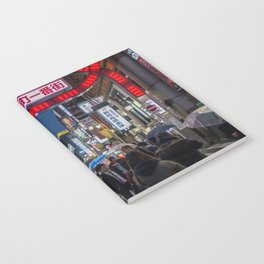 Tokyo Streets Notebook