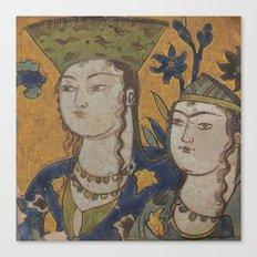 persian painting Canvas Print