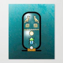 Egyptian Cartouche Canvas Print
