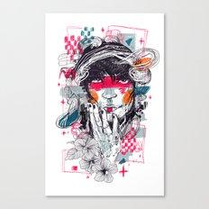 lookup Canvas Print