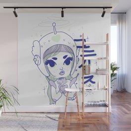 Universe Wall Mural