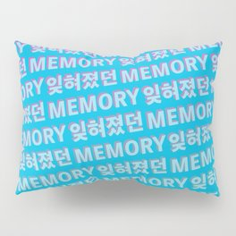 The Forgotten Memory - Typography Pillow Sham