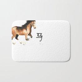 Chinese Zodiac (Horse)  Bath Mat