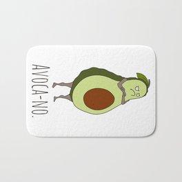 Avoca-no: Grumpy Avocado Bath Mat