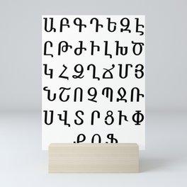 ARMENIAN ALPHABET - Black and White Mini Art Print