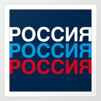 russia Art Prints featuring RUSSIA by eyesblau