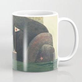 from The Friend Ship Coffee Mug