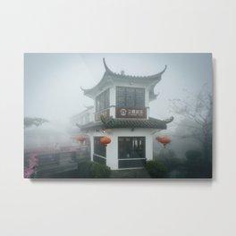 The Linong Tea House Metal Print