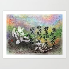 yuusou Art Print