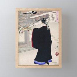 Tsukioka Yoshitoshi - Top Quality Art - FUJIWARA KINTO Framed Mini Art Print