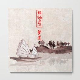 Japanese Landscape v5 Metal Print