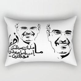 HRH Prince Bader bin Abdulmuhsin Rectangular Pillow