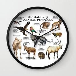 Animals of the Arabian Peninsula Wall Clock