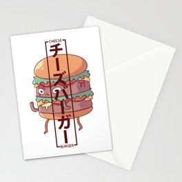 Cheeseburger - Chīzubāgā Stationery Cards