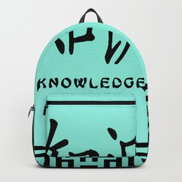 "Symbol ""Knowledge"" in Green Chinese Calligraphy Backpack"