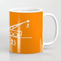 korea Mugs featuring Tow truck - Korea by Crazy Thoom