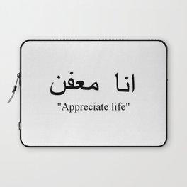 appreciate life new word ana moafen 2018 typography wisdom Laptop Sleeve