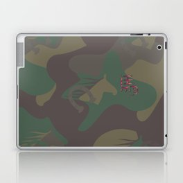 Camouflage Year of Horse Laptop & iPad Skin