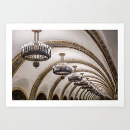 Kyiv subway Art Print