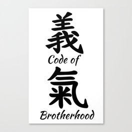Code of brotherhood in Chinese calligraphy Canvas Print