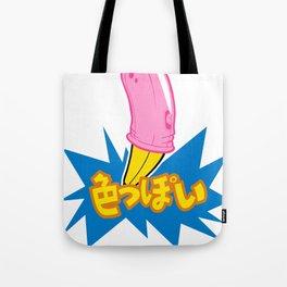 Sexy! Tote Bag