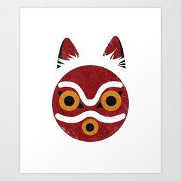 Princess Mask Art Print