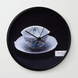 Ringgo Sheena - Kalk Samen Kuri no Hana Wall Clock