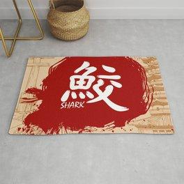 Japanese kanji - Shark Rug