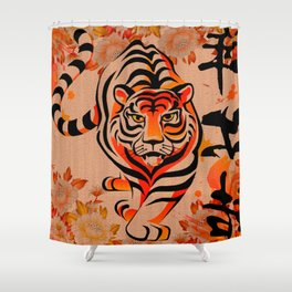 japanese tiger art Shower Curtain